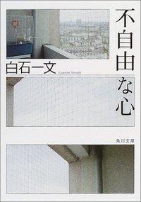 fujiyu.jpg