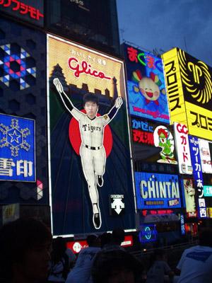 happy_miyoshi.jpg
